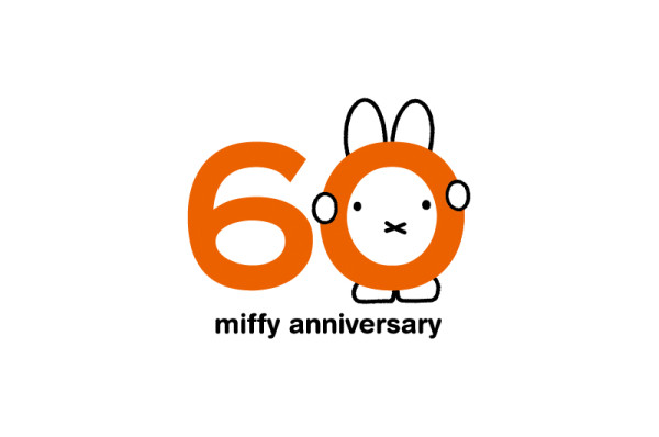 2015miffy00