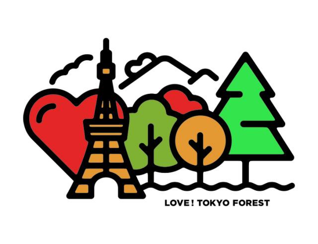 LTF_logo2