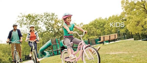 おしゃれで機能的!アメリカの自転車メーカー『SCHWINN』のKIDS自転車