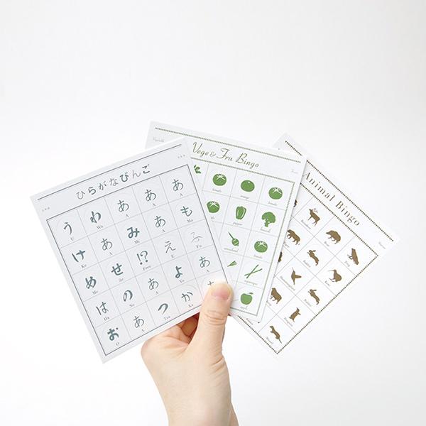 bingo_02