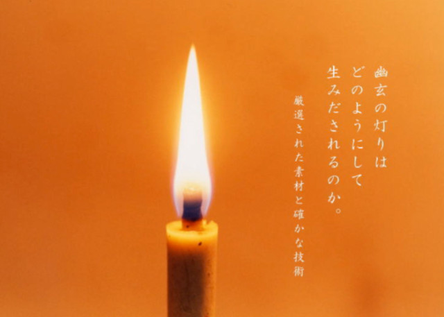 candle_11