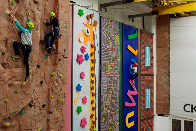 出典:Fun Walls . WALLTOPIA