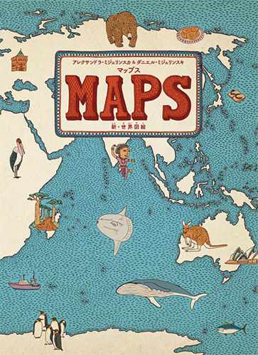 maps_12