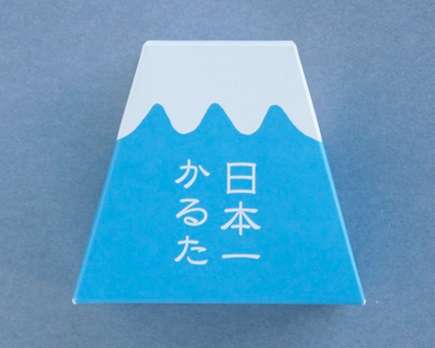 nihonichi-karuta_02