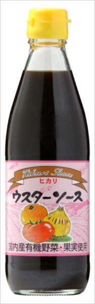 okonomi_02