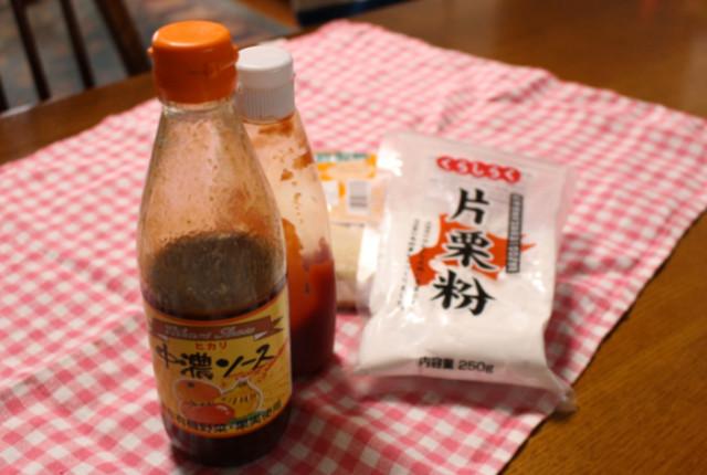 okonomi_03