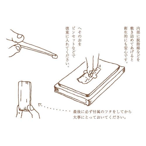 oshibanashi_03