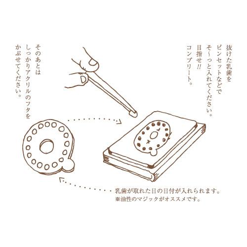 oshibanashi_05