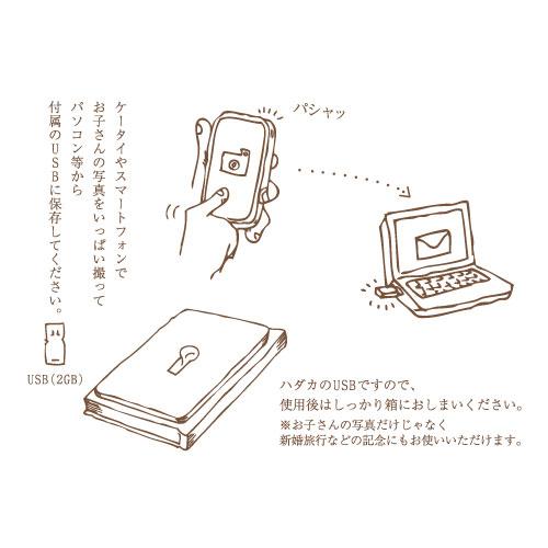 oshibanashi_07