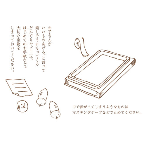 oshibanashi_11