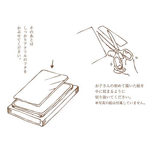 oshibanashi_13